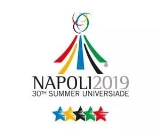 Calendario Universiadi.Universiade Napoli 2019 Calendario Risultati E Medagliere